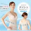 【送料無料】 インナー レディース 半袖 下着 汗取りパッド...