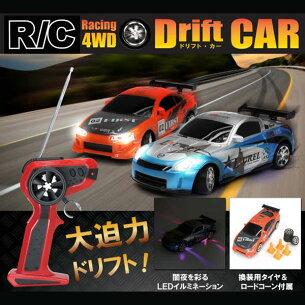 ラジコンカー スポーツカー ドリフト レーシングカー スケール アソート スープラ