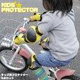 [アウトレット] 子供 キッズ プロテクター 肘 ひじ 膝 ひざ 6点 セット (c82265) 自転車 初心者 安全 子ども こども キッズ ワンタッチ装着!転んでも安心♪安全! 転倒時の衝撃から身体を守る、キッズ用プロテクターです。マジックテープで脱着簡単。【RCP】02P23Aug15