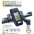 【送料無料】ドイツ製 HERBERT RICHTER 自転車 二輪車 バイク 用 ホルダー iPhone スマホ スマートフォン 用 防水 防塵 4QF バイシクルマウント7 SPLASH BOX KIT (ah-7326) iPhone Galaxy HTC Xperia各社スマホに対応 落下防止ラバー・ストラップ付属。【RCP】02P23Aug15