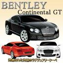 ラジコン 車 ラジコンカー ベントレー RC Bentley コンチネンタル GT (pb-9297/303/310) 正規ライセンス プレゼント 誕生日 記念...