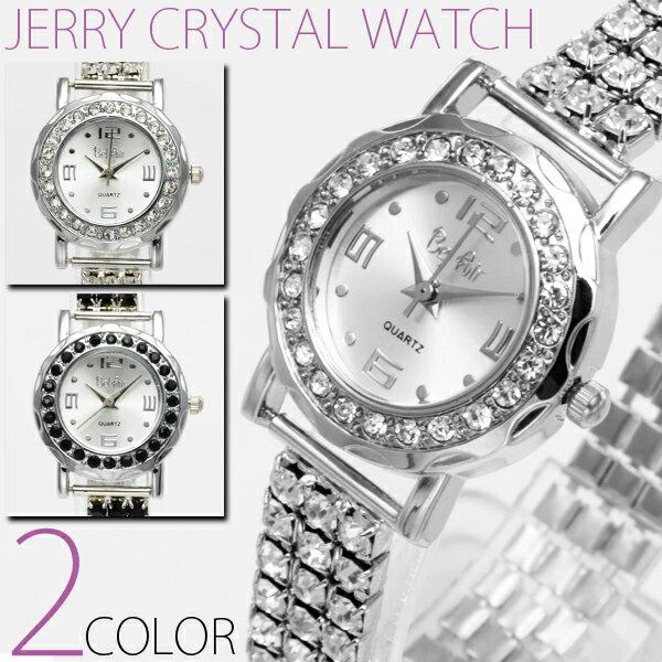 【送料無料】 腕時計 レディース アナログ キラキラ ビジュー パヴェ 腕時計 (ru-AC-W-SA1m) プレゼント 女性 誕生日 ブレスレットのように伸縮するベルト 上品な仕上がり【メール便送料無料】【代引き別途】