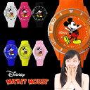 【送料無料】 腕時計 ミッキー Disney ディズニー ステンレス 3D シリコン ミッキー腕時計 (fa-nfc1500) カラフル 可愛い シリアルナンバ...
