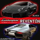 ラジコン 車 ラジコンカー 正規ライセンス RC ランボルギーニ レヴェントン (pb-6925/6932) Lamborghini Reventon フルファンクションRC 誕生日 イベント パーティー 初心者でもすぐに遊べるフルファンクションラジコンカー!