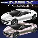 ラジコン 車 ラジコンカー 正規ライセンス RC HONDA NSX concept V (pb-7007/7014) ホンダ フルファンクションRC 誕生日 ...