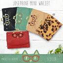 【送料無料】 財布 レディース 短財布 サイフ ねこ ネコ 猫 メガネ PAQUET DU CADEAU ジョセフィーヌ がま口 三つ折り財布 (sp-ZU-M0202m) おしゃれ かわいい 大人