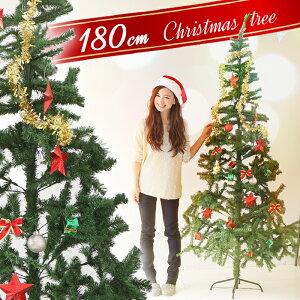 180cm クリスマスツリー 大サイズ クリスマス ヌードツリー 180センチ もみの木 飾りつけ グリーン ツリー Lulu&berry クリスマスツリー (MMT-180) 組み立て式 設置がラクラク 保管にも最適