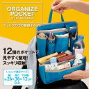 【送料無料】 リュックインバッグ 収納 整理整頓 仕分け 整理 整頓 ポケット バッグインバッグ リュックの中の整理ポケット (im-0270m) リュックの中...