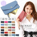 薄型 長財布 レディース 薄い財布 薄型 財布 スリム 財布 収納 カードケース スマホケース 小物入れ シンプル Lulu&berry 長財布 (ar-SMS-MSV-SFLm) かわいい 小銭入れ シンプル&最小限のスッキリ収納♪