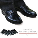 ビジネスシューズ メンズ 靴 紳士 メンズシューズ 紐 ローファー ビット ロングノーズ ビジネスシューズ (kh-380) ビジネス リクルート オフィス 冠婚葬祭 シンプルでオールシーズン使えるビジネスシューズ!