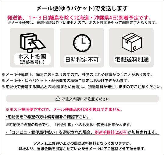 【送料無料】 帽子 ニット帽 レディース キッ...の紹介画像3