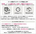 【送料無料】 EMS 腹筋 パッド ダイエット マシン ...