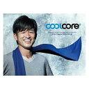クールコア(COOLCORE)世界で認められた冷感スーパークーリングタオル スポーツタオル 【KAZU公認】