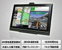 MAXWIN(マックスウィン)KATSUNOKI ポータブルナビ フルセグTV対応 NV-A007