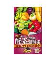 【訳あり】212種の酵素+酵母+補酵素 植物性プラセンタ配合 アサイー味 62粒 ユニマットリケン