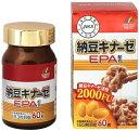 ユニマットリケン 納豆キナーゼEPA 60粒