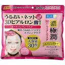 ロート製薬 肌研(ハダラボ) 極潤 濃極潤3Dパーフェクトマスク 30枚入り