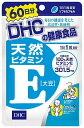 DHC 天然ビタミンE (大豆) 60日分 60粒