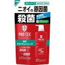 PRO TEC (プロテク) デオドラントソープ つめかえ用 330mL 医薬部外品