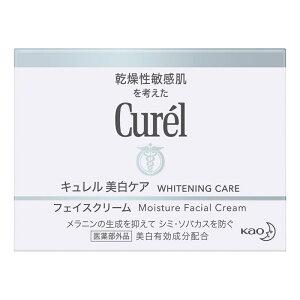 花王 Curel キュレル 美白クリーム 40g