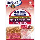小林製薬 栄養補助食品 ナットウキナーゼ DHA EPA 30粒