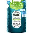 ネイチャーラボ MARO マーロ 薬用デオスカルプシャンプー 詰め替え 400ml