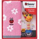 サッシー・出産祝いミニセット ピンク GFSA7201
