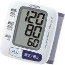 シチズン 手首式血圧計 CH‐650F 内祝 健康器具 電化製品 家電 ギフト 贈り物 【28日9:59までポイント10倍】