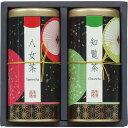宇治森徳 九州銘茶 優舞 FHR-25 内祝 飲料 ドリンク 緑茶 日本茶 お茶 食品 ギフト 贈り物 詰め合わせ セット