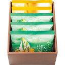 カルビー お日様と潮風のポテト(5袋) KOSPー10