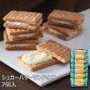 シュガーバターサンドの木 7個入 012500 || お菓子...