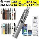 【リキッド付】 Joyetech eGo AIO 電子タバコ VAPE ベイプ Joyetech eGo AIO 電子タバコ VAPE ベイプ スターターキット 本体 VAPOREVER リキッド セ