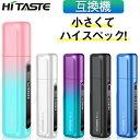 アイコス互換機 互換 互換品 HITASTE P6mini 加熱式タバコ 加熱式電子タバコ 電子タバコ 本体 連続 吸い 使用 チェーンスモーク 振動
