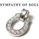 SYMPATHY OF SOUL シンパシーオブソウル Horseshoe XL Pendant Silver w/CZ ホースシューエクストララージペンダント...