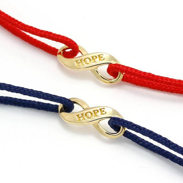 ブレスレット SYMPATHY OF SOUL シンパシーオブソウル Infinity HOPE Cord Bracelet K18YG インフィニティホープコードブレスレットSENSE 掲載商品 【正規商品 公式通販】