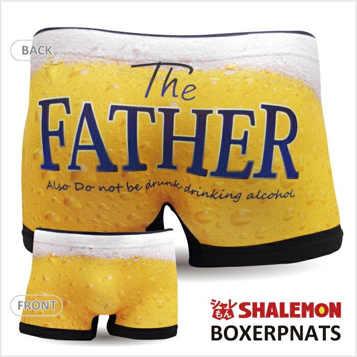 父の日 ビール ボクサーパンツ 【the Father シームレス】雑貨 グッズ おもしろ パンツ 男性下着 【楽ギフ_包装】