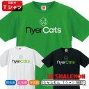 猫 ネコ Tシャツ ...
