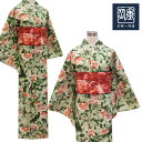 ショッピングDVD 【岡重】浴衣 芥子の花 緑×朱色 レディース フリーサイズ
