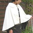 ショッピングコート 【粋夢】ケープコート/ショートマント ホワイト 10P03Dec16