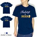 【送料無料】BEER/ビールとダイビング!ビールとフィッシング!Tシャツ!釣りパーカー!釣りT!ルアー!釣りガール!釣り...