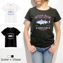 【送料無料】OCEAN BLUE/カツオのカワイイTシャツ☆Tシャツ!釣りパーカー!釣りT!ロゴT!レディース!釣りTシャツ!タイラバ!バス釣..