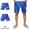 【数量限定】【送料無料】Flower Shorts/フラワーショーツの登場♪夏らしい可愛いショーツになっております!釣りパーカー!釣りT!ルア..