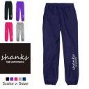 【送料無料】SHANKS High Performance Logo Sweat Pants/ロゴが入ったスウェットパンツの登場♪セットアップとしてのコーデもGOOD!釣り..