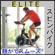 【ポイント5倍!期間:10/20(木)10:00〜10/24(月)09:59】【スピンバイク】HORIZON (ホライゾン) フィットネスバイク ELITE IC 7.1