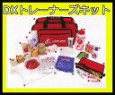 【ポイント10倍:スーパーSALE】【トレーナーズバッグ】クレーマージャパン DXトレーナーズキット CK200000
