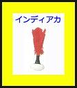 【ポイント5倍!2/26(日)〜3/1(水)09:59】【インディアカ】 サンラッキー インディアカ SS-D