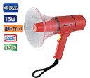 【拡声器 ハンドマイク】evernew 拡声器 15S EKB092