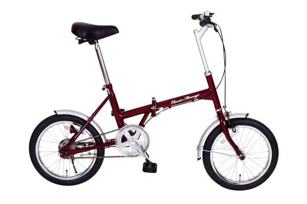 [スーパーセール期間中!ポイント10倍]【メーカー直送のためき】【折りたたみ自転車】Classic Mimugo FDB16 16インチ折畳自転車 MG-CM16 送料無料【折りたたみ自転車】
