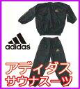 【サウナスーツ】adidas(アデ...