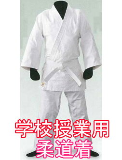 [judo wear] A judo wear (正課用背継晒柔道衣) color for LION classes: White, J-250 [0304superP10] with the white belt